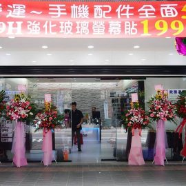 無卡分期店家資訊-Rui Teng 通訊