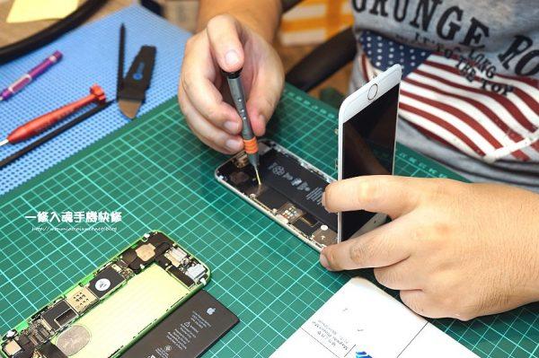 一修入魂手機快速維修 中和手機維修